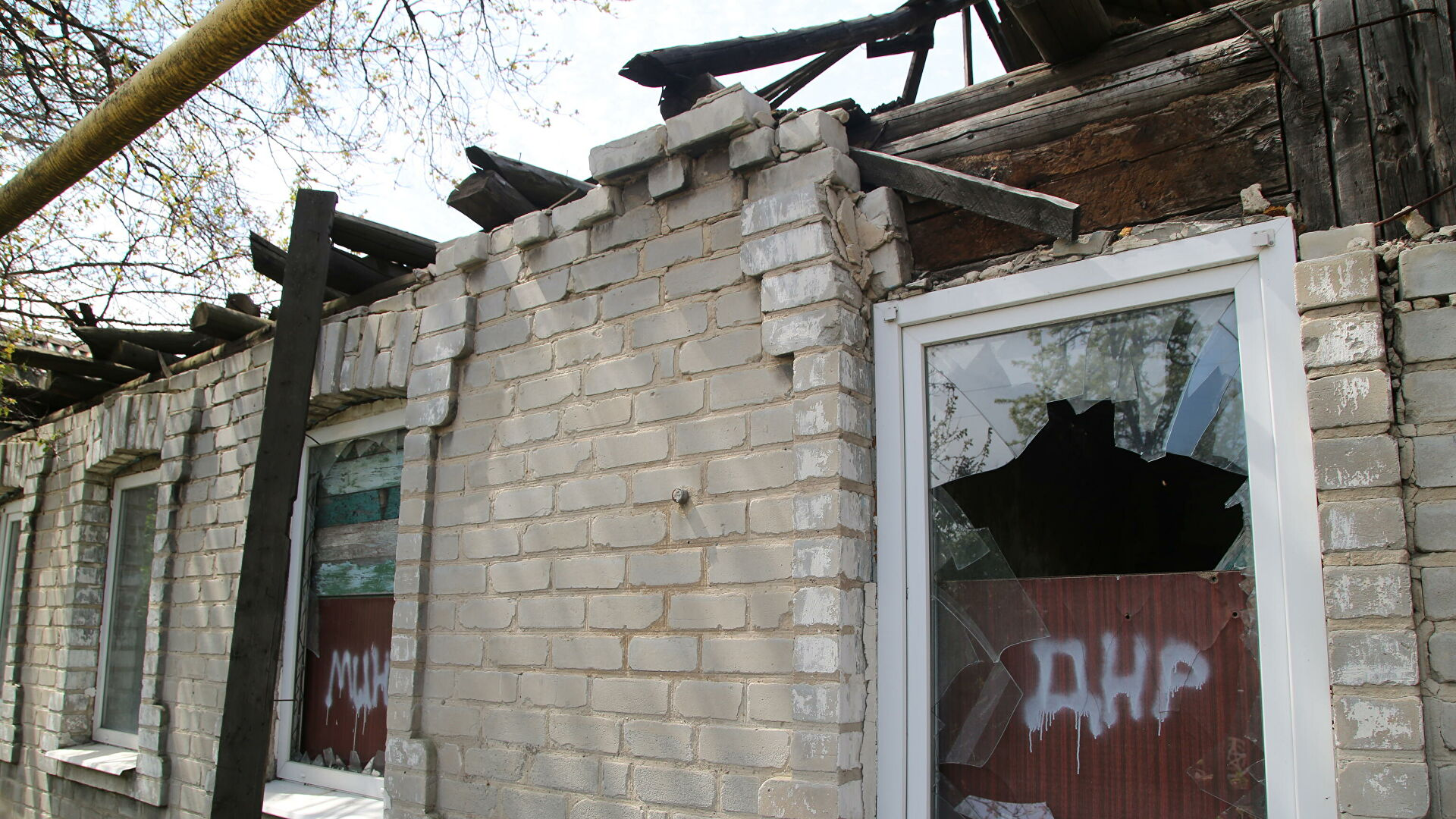 В ДНР заявили о гибели мирного жителя при обстреле со стороны ВСУ