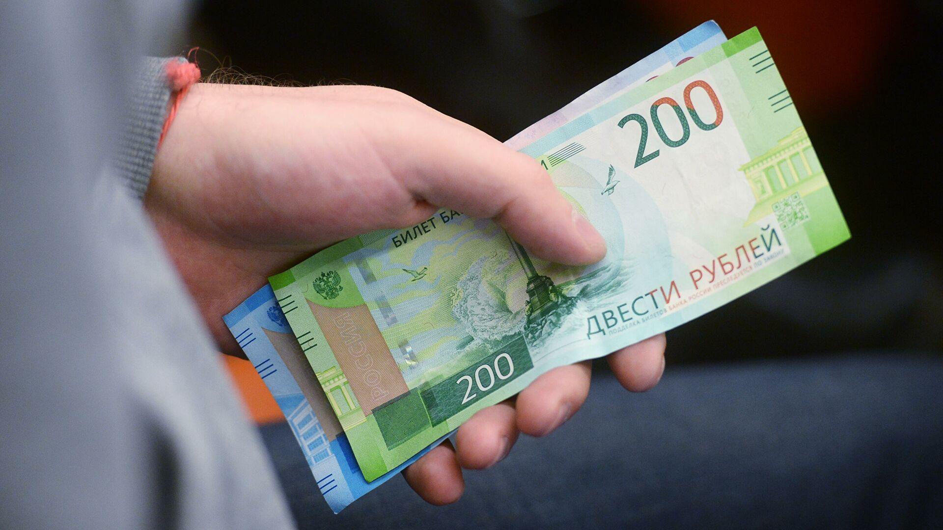 ЦБ отобрал экспертов, которые выберут изображения для новых банкнот