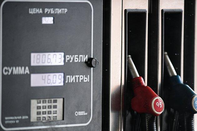 Производство бензина в России сократилось по сравнению с мартом