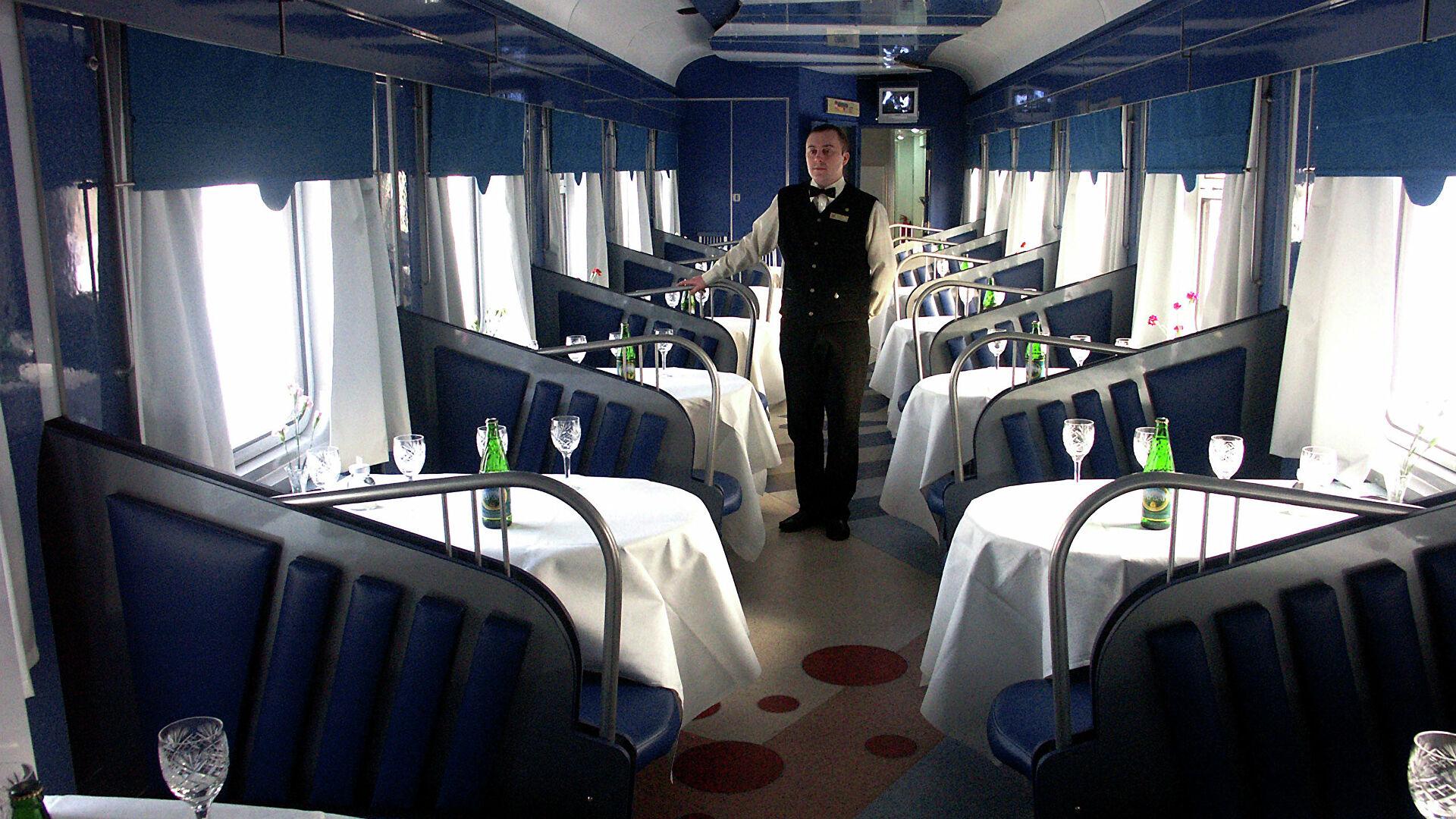 РЖД планируют резко сократить количество вагонов-ресторанов