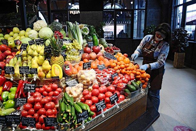 Для производства органической продукции создадут специальный фонд