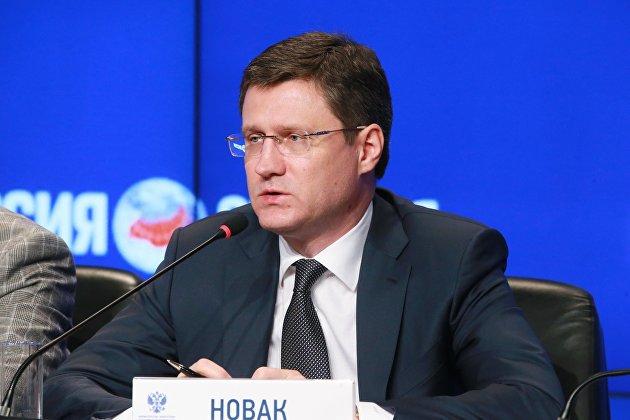 Новак проведет совещание по ситуации на российском топливном рынке
