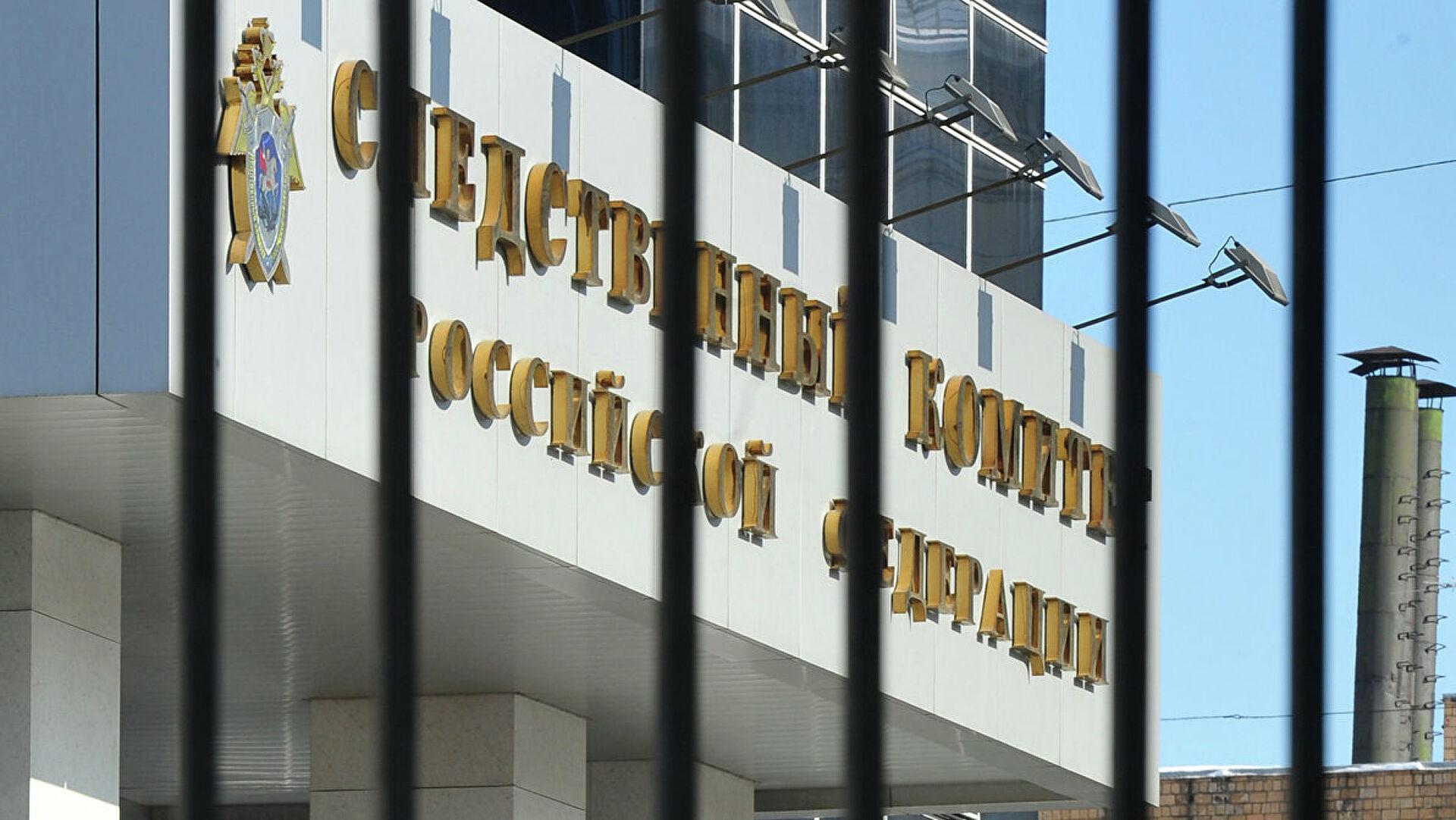 СК завел дело на украинских силовиков после гибели мужчины в Донецке