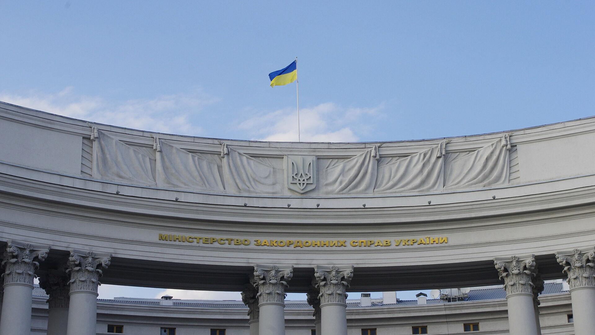 Киев отреагировал на отсутствие приглашения на саммит НАТО