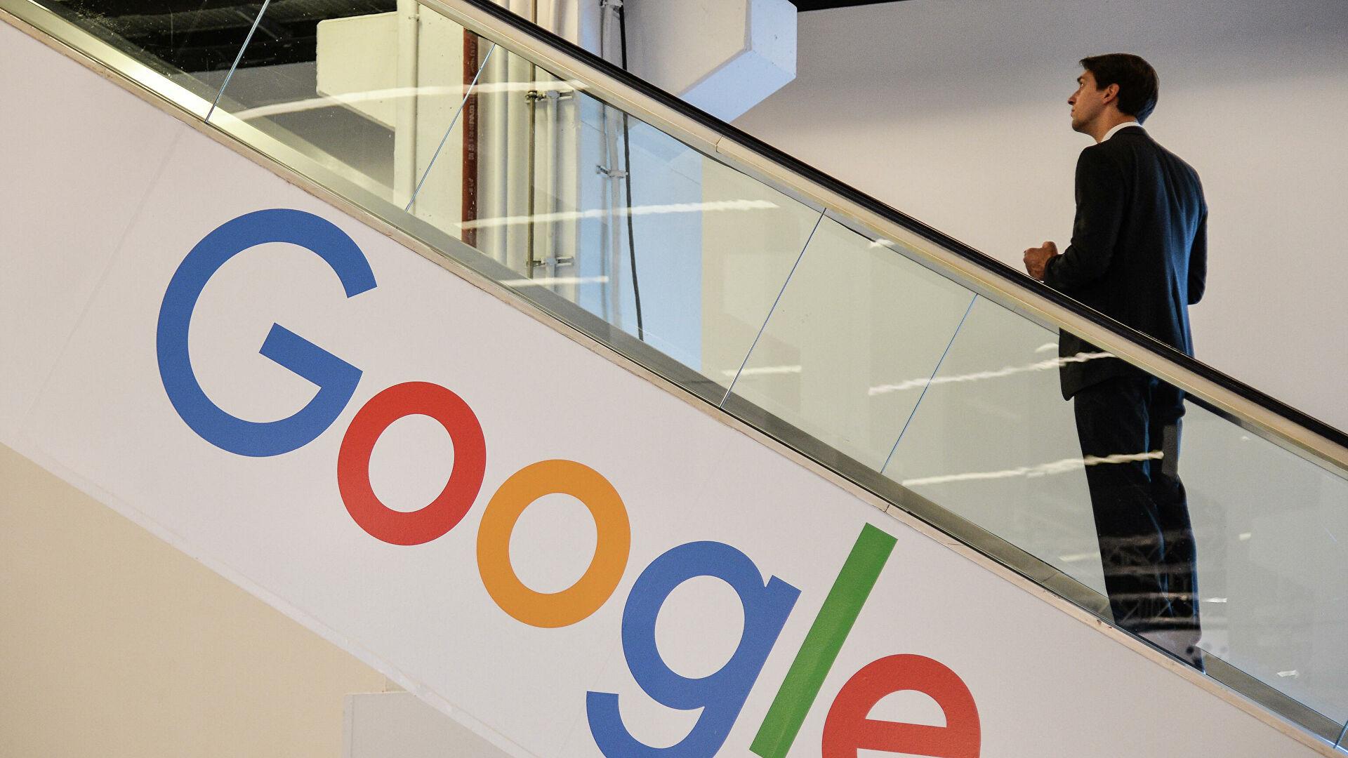 Роскомнадзор оценил необходимость замедления трафика Google