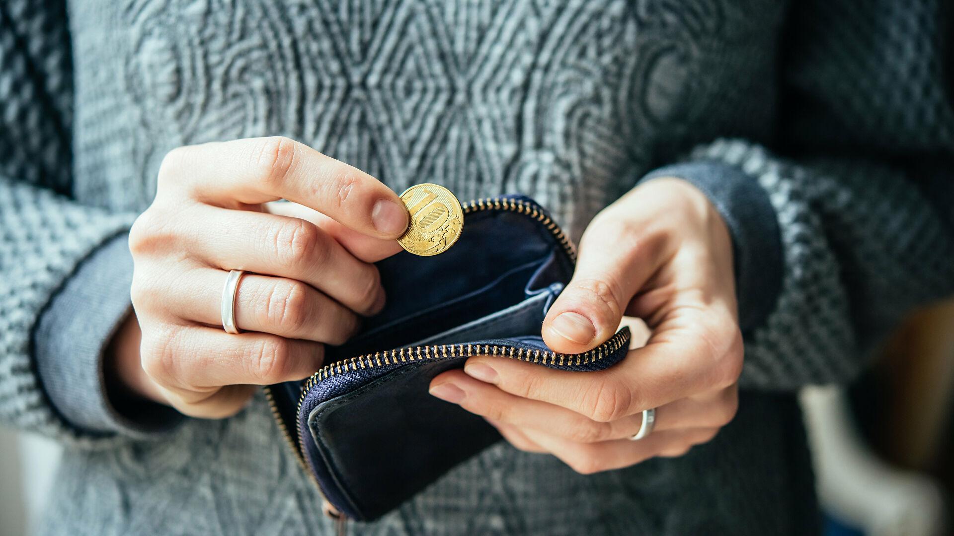 Финансист назвал способ спасения от грядущего кризиса