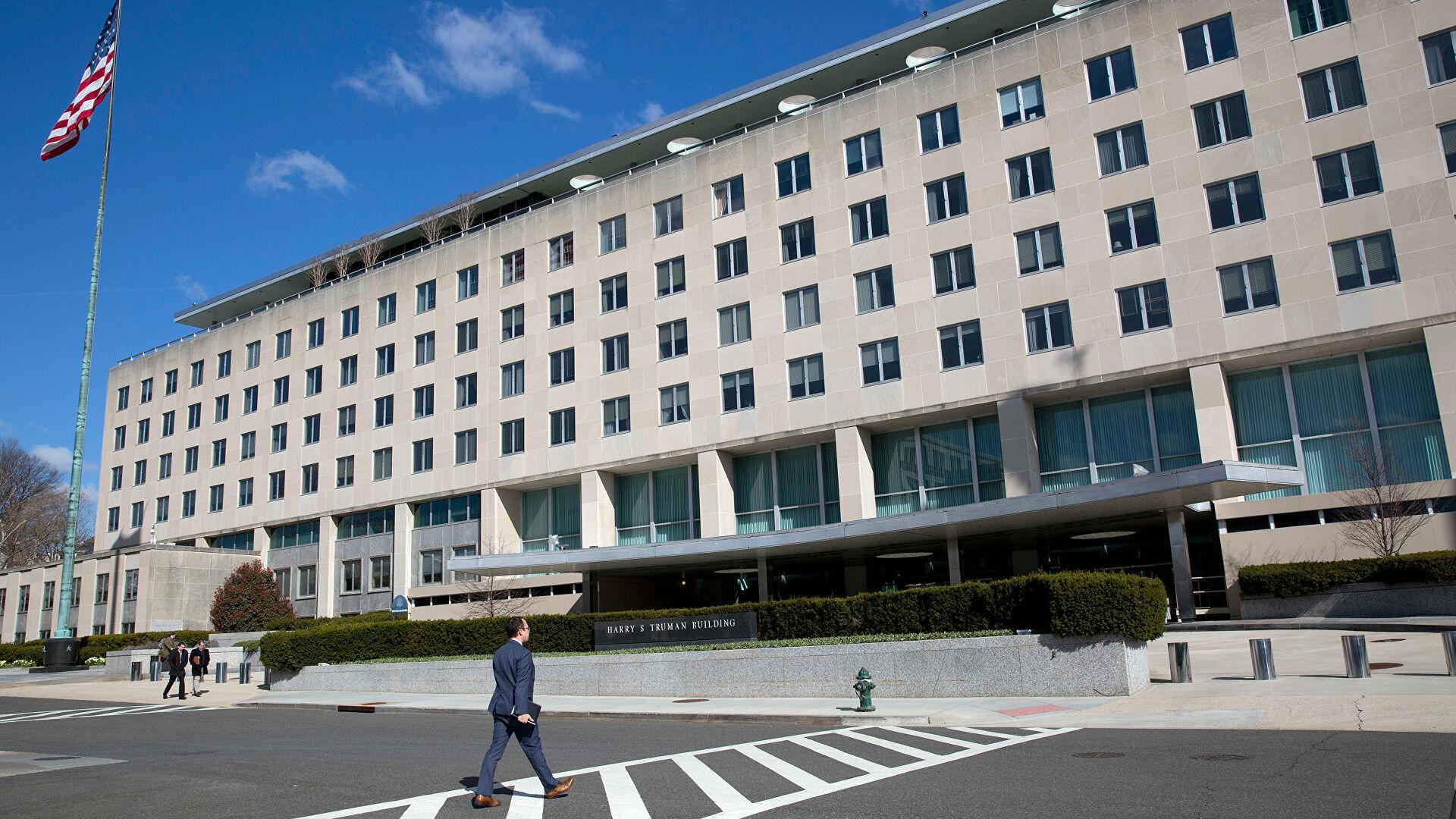 Госдеп ответил МИД России на критику из-за несоблюдения СНВ-3