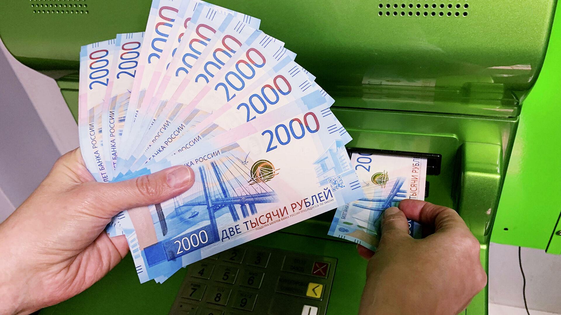 Названы вакансии в регионах с зарплатой до 190 тысяч рублей в месяц