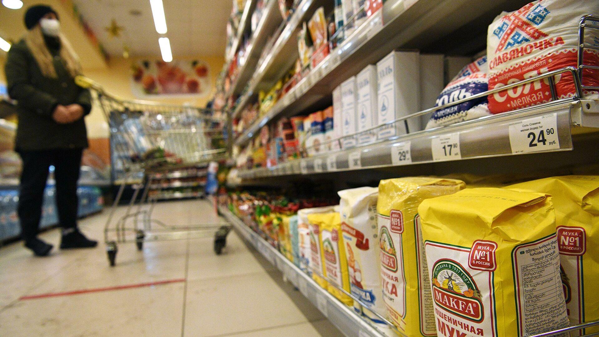 Вместо заморозки: россиянам предложили выдавать деньги на продукты