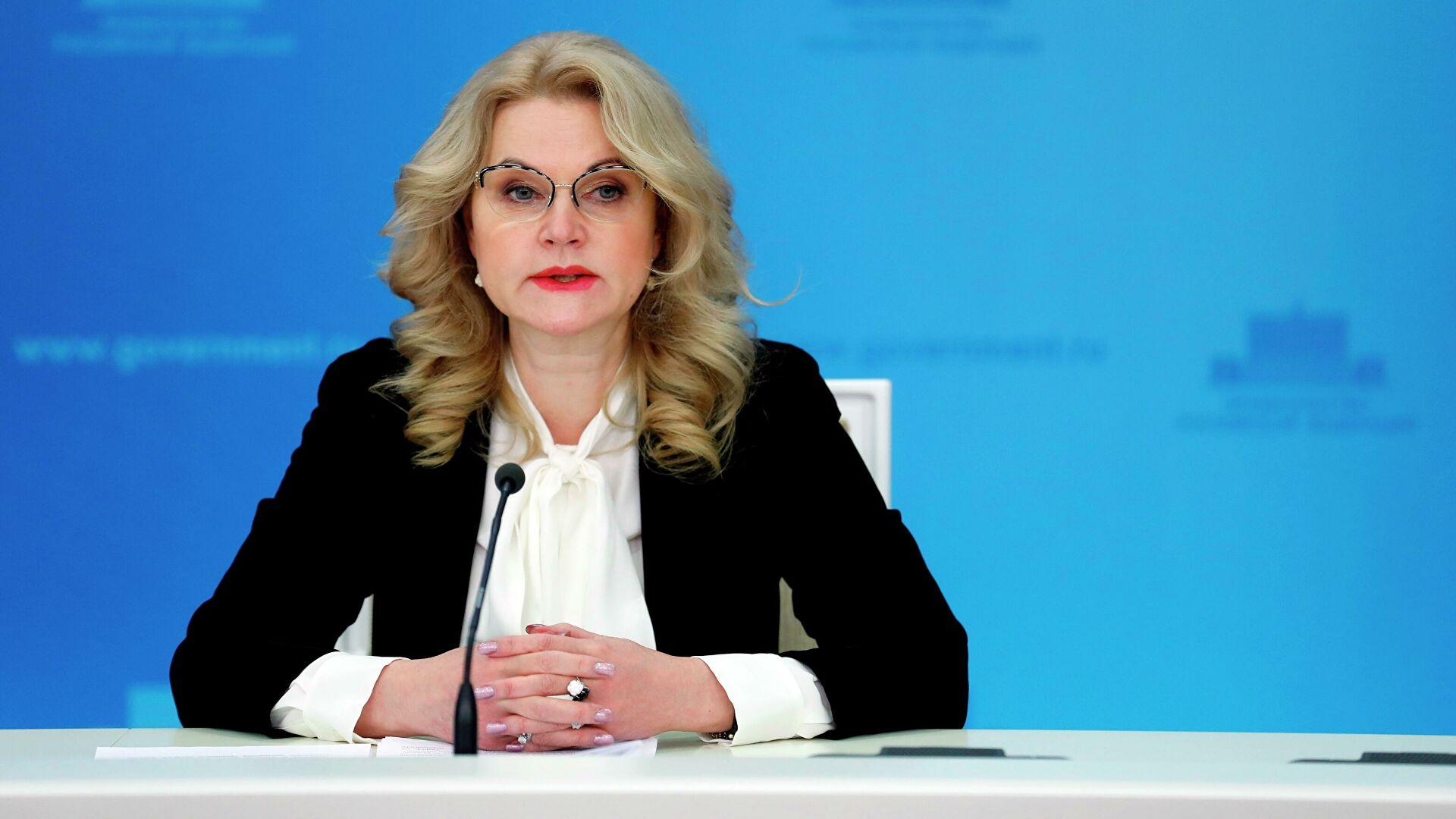 Голикова поручила усилить меры безопасности в пунктах проведения ЕГЭ