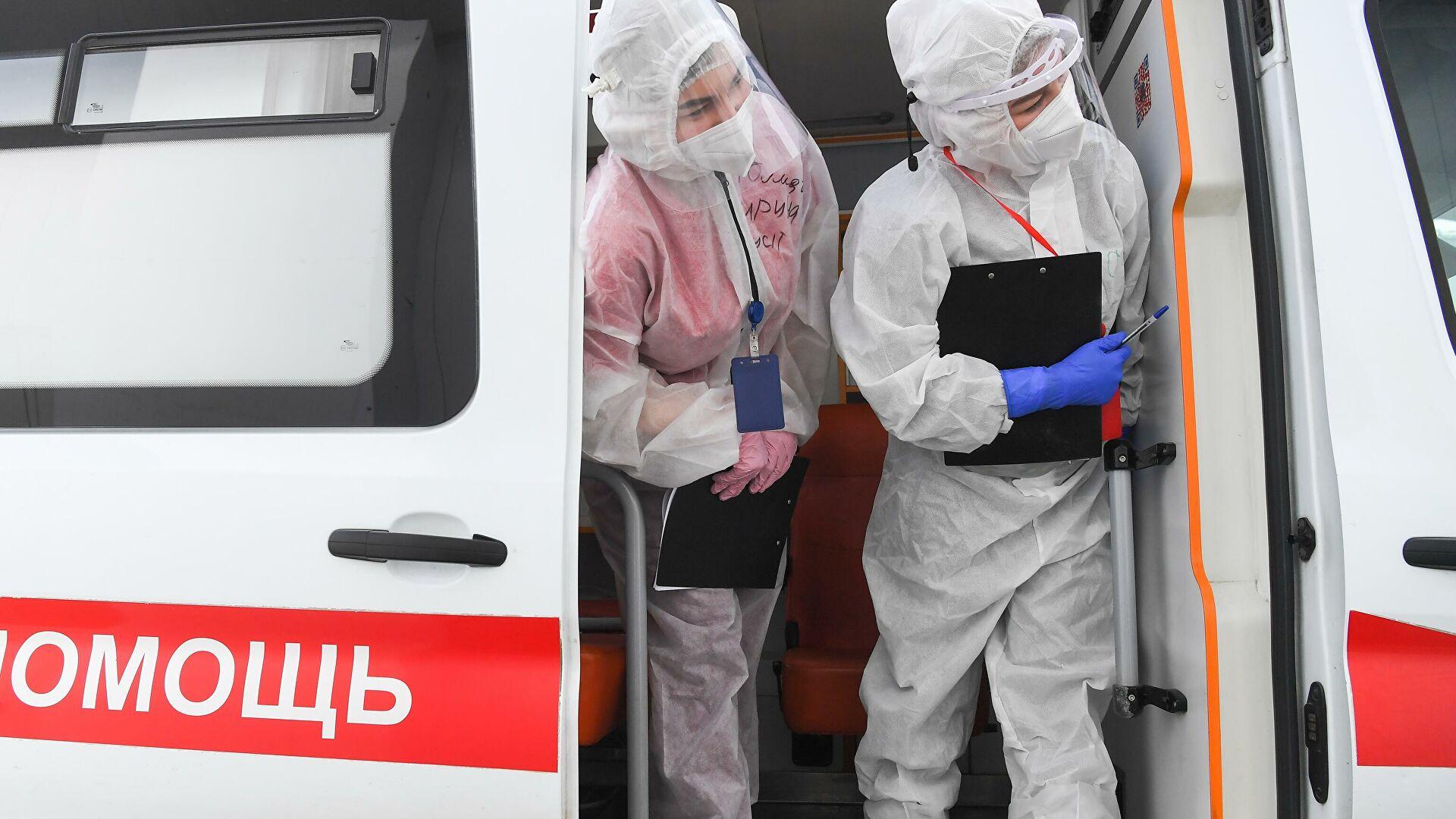 В России выявили 9039 новых случаев заражения коронавирусом