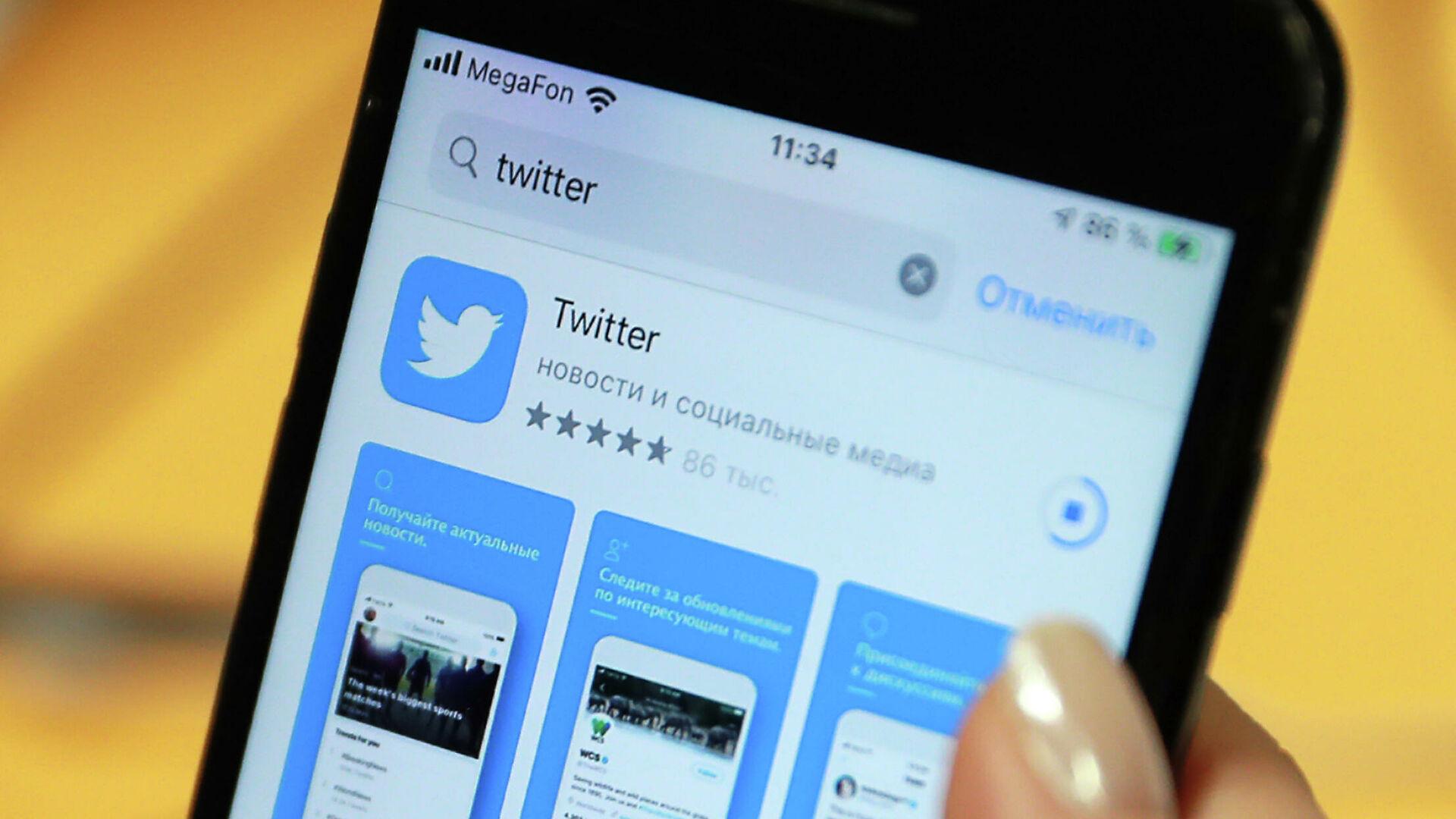 Суд оштрафовал Twitter еще на девять с половиной миллионов рублей