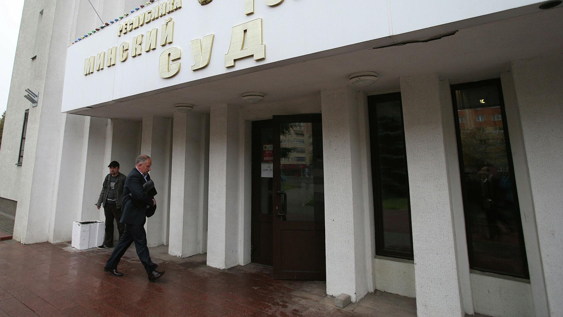 Адвокат сообщил, когда суд в Белоруссии рассмотрит жалобу Сапеги