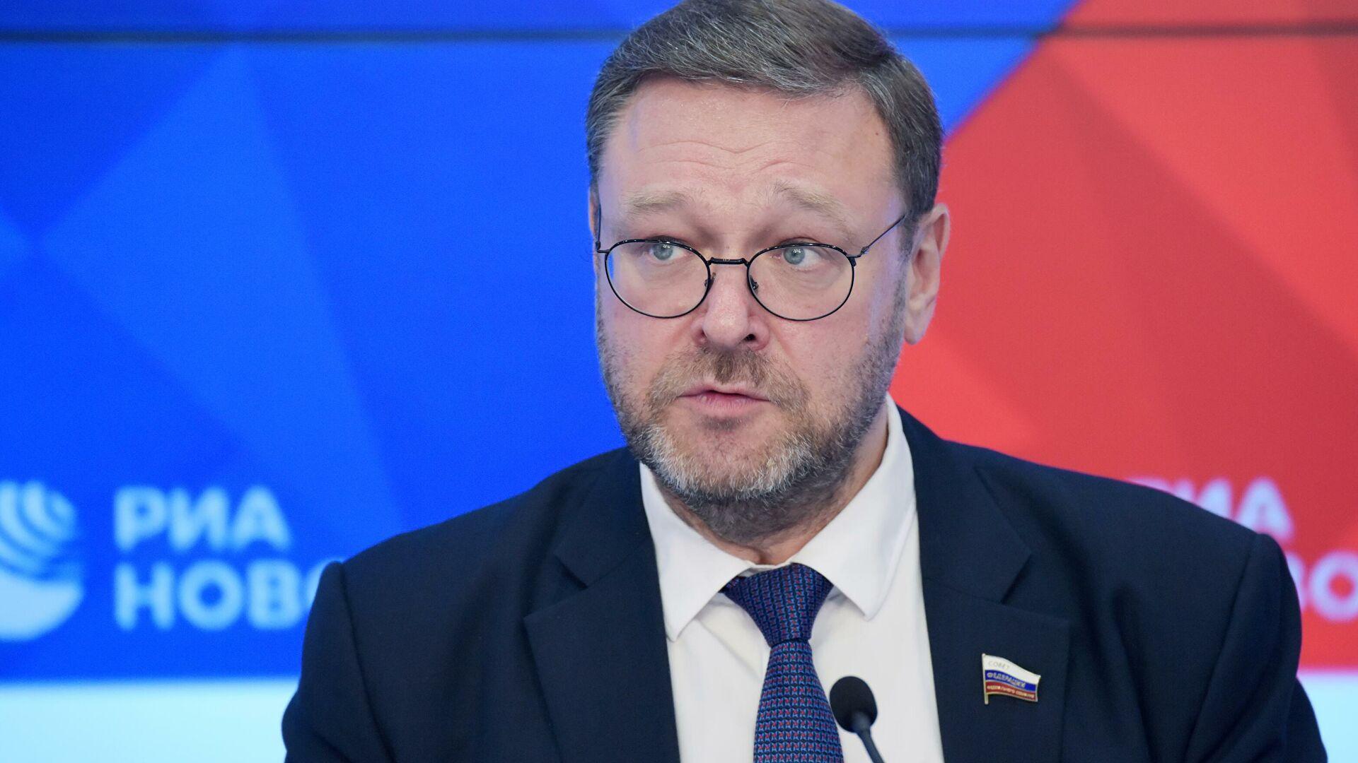 Косачев предложил использовать консультационные механизмы по ДСНВ-3