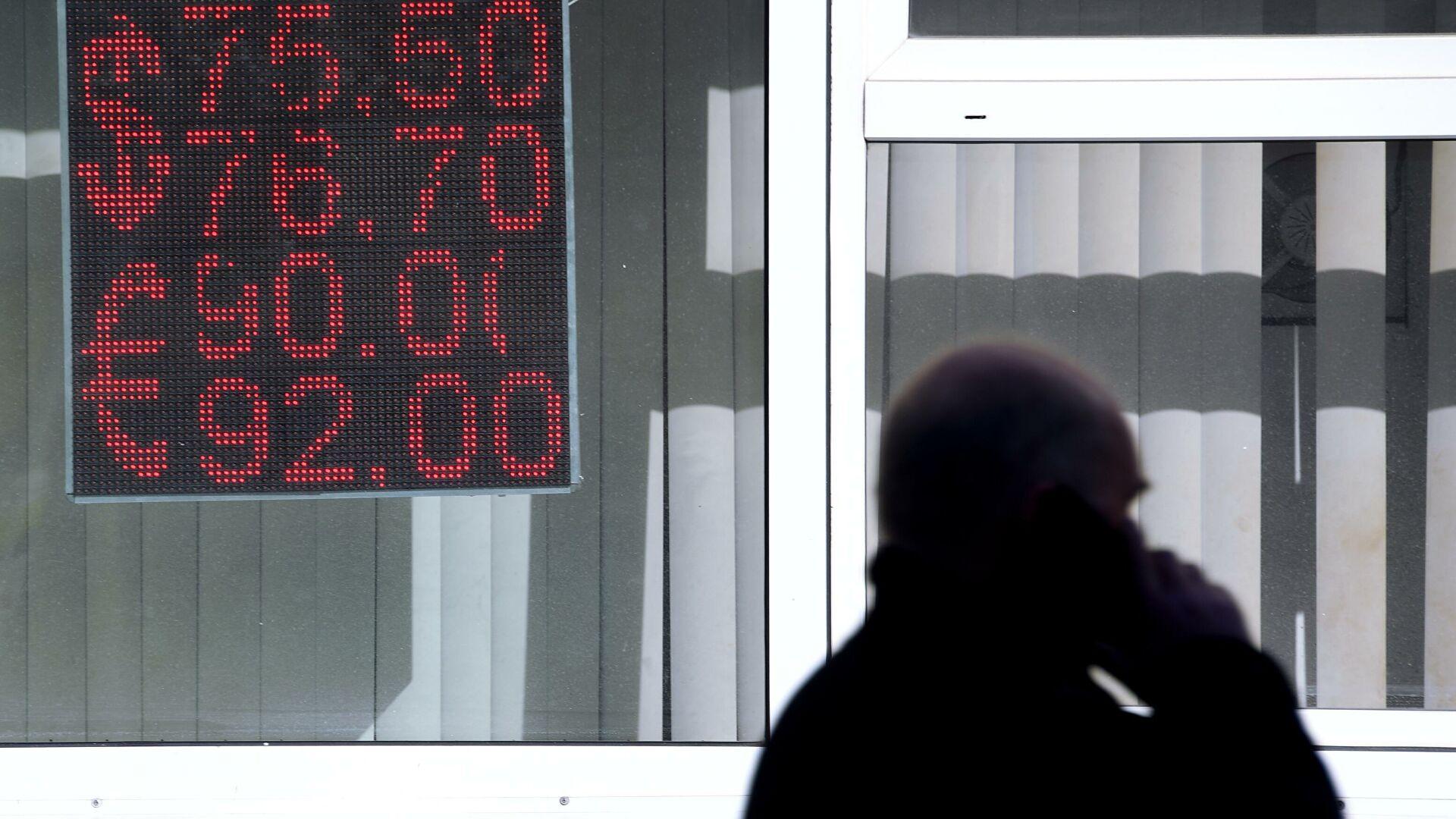Долговая нагрузка россиян обновила исторический максимум