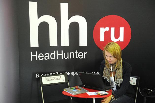 Выручка HeadHunter в первом квартале выросла на 42,7%