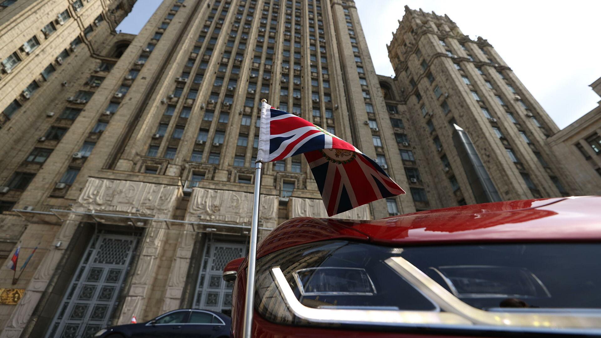 МИД призвал Британию скорректировать политику в отношении России