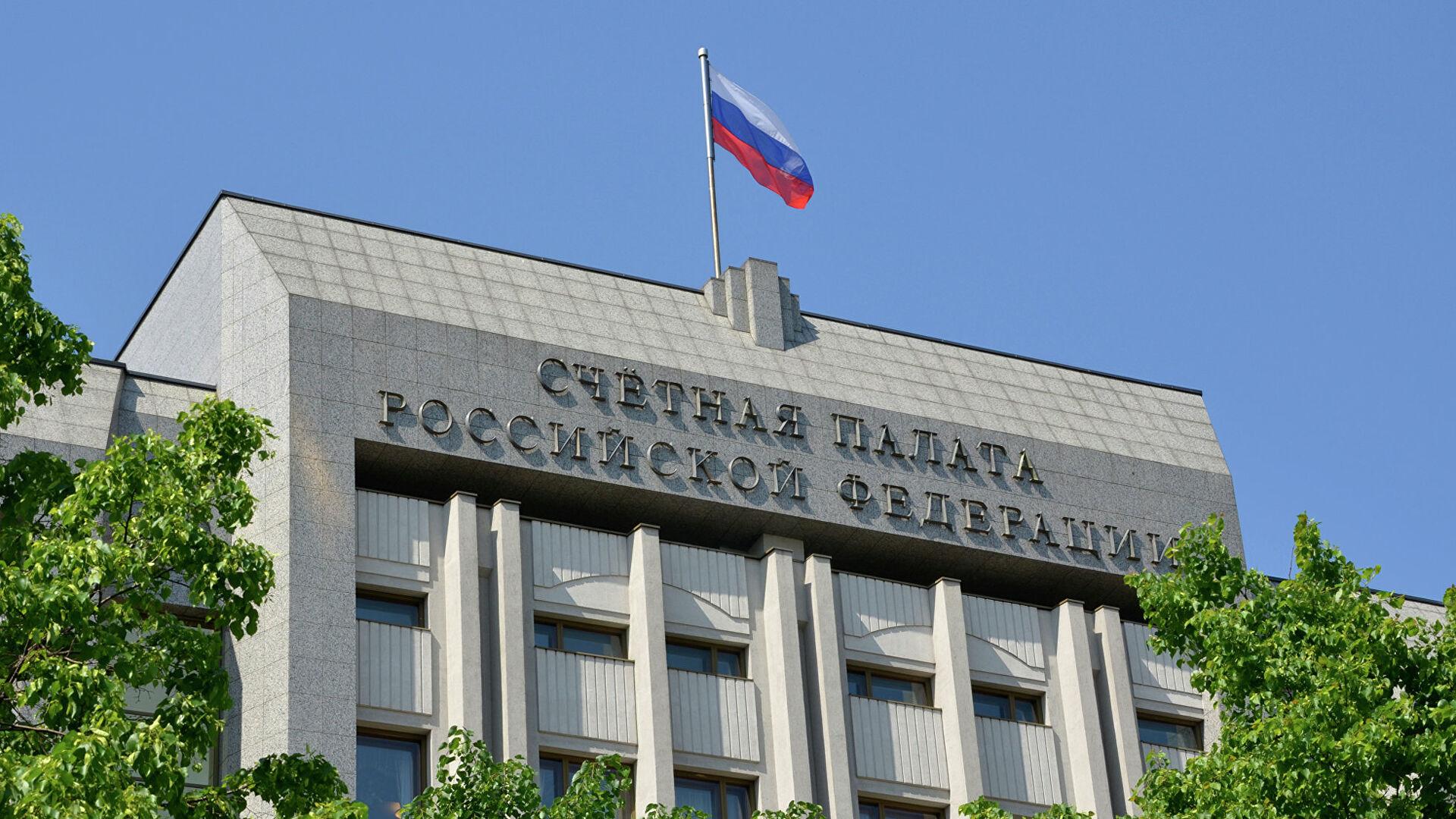 Счетная палата назвала самые открытые органы власти