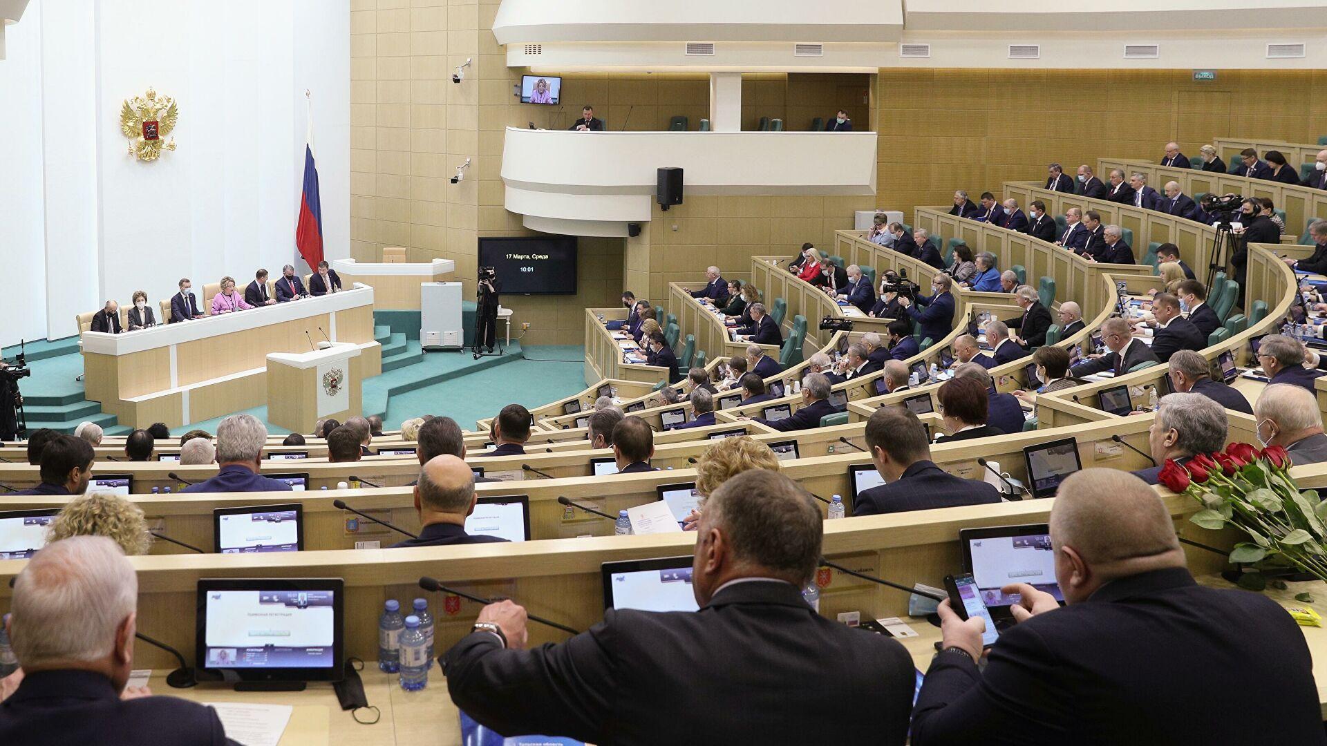 Комитет Совфеда рассмотрит денонсацию ДОН в понедельник