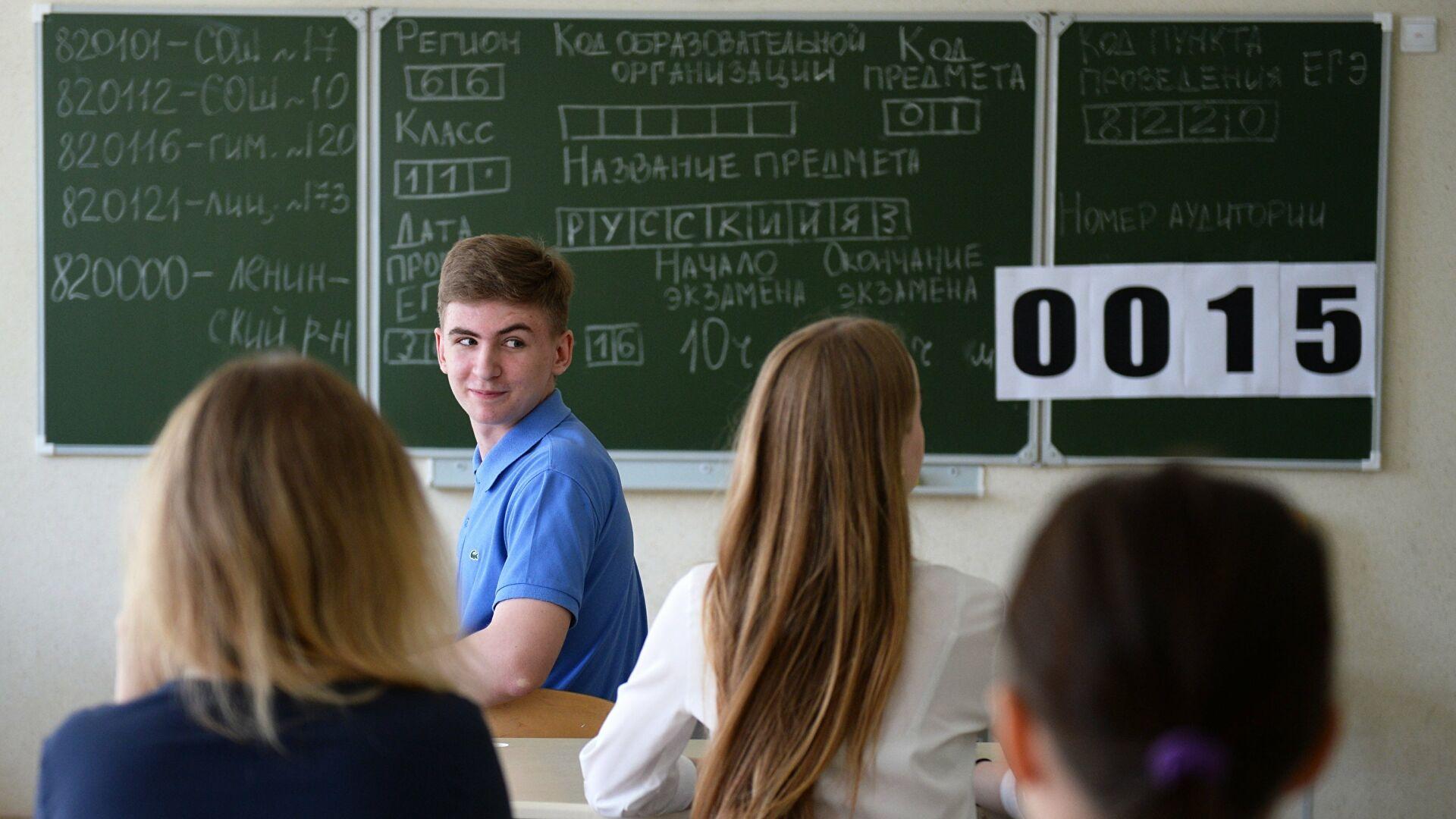 Школьники рассказали об ожидаемых средних баллах на ЕГЭ