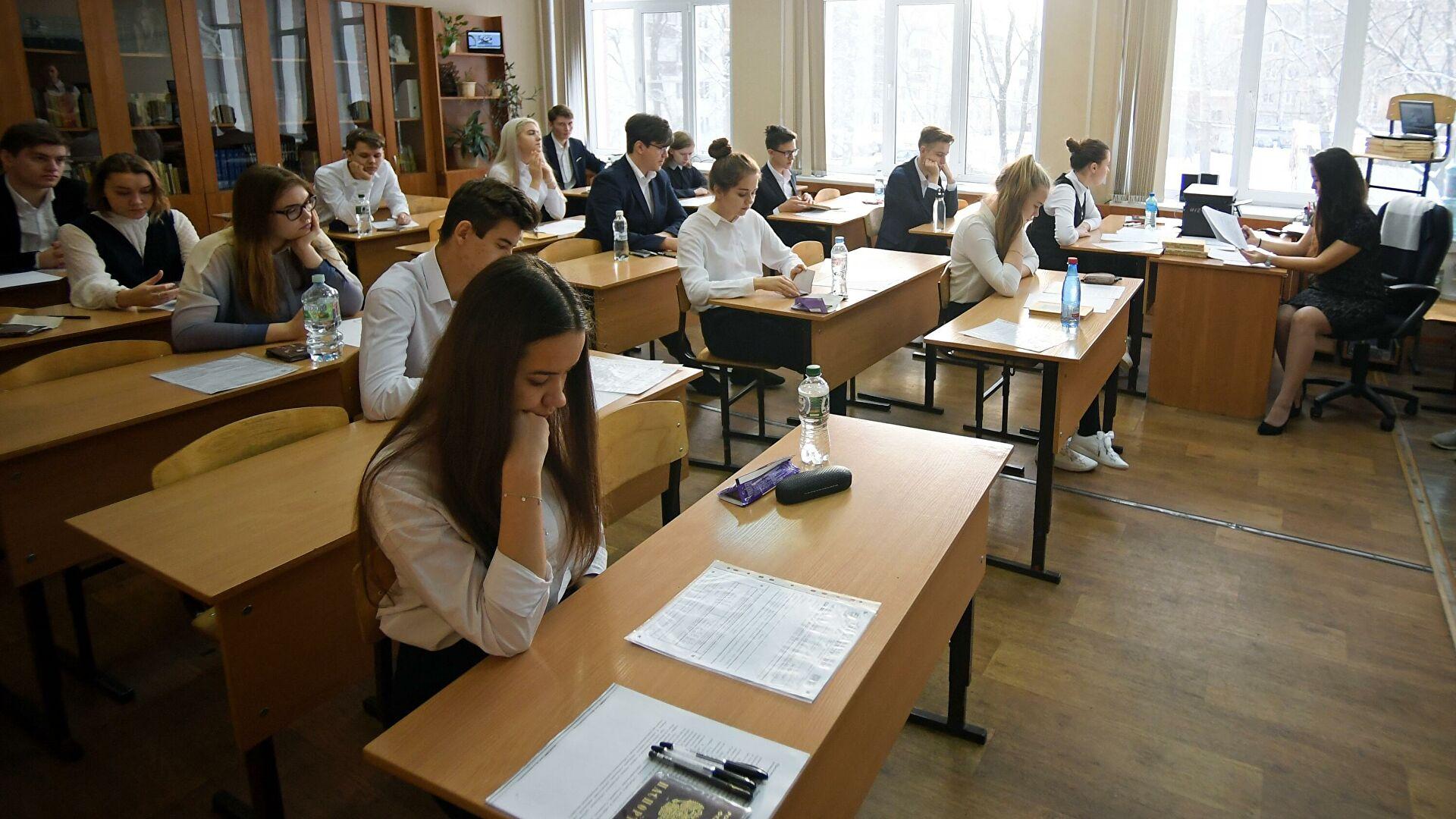 Пятачок в башмачок: каким приметам будут следовать школьники на ЕГЭ