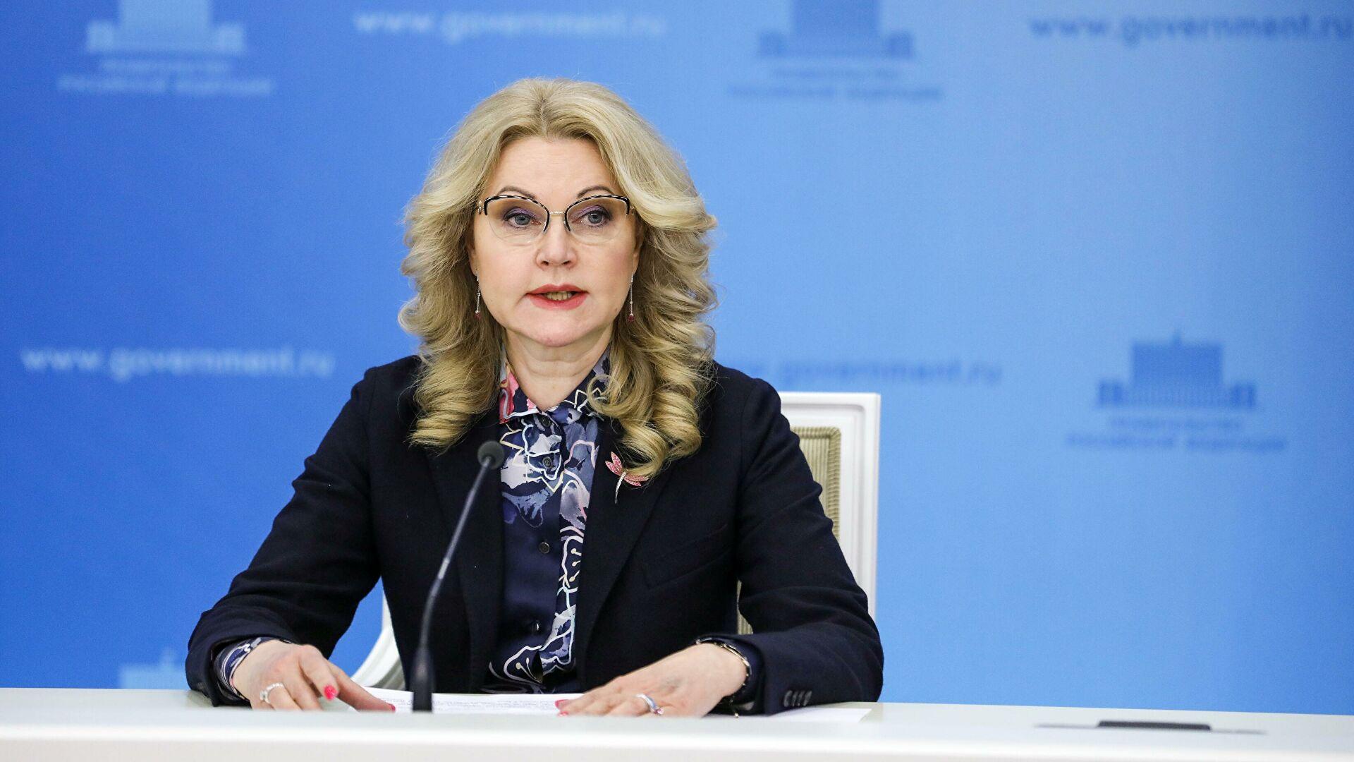Голикова поручила проработать изменения обследований рынка труда