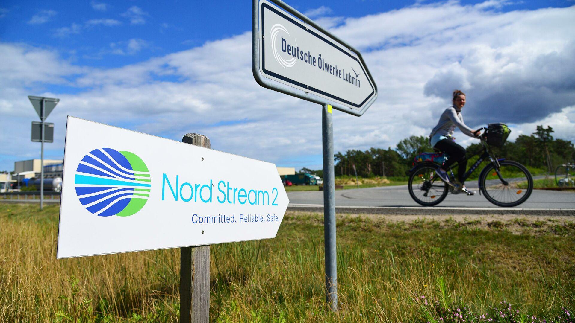 Nord Stream 2 AG подал в суд ответ на жалобы Польши и Прибалтики