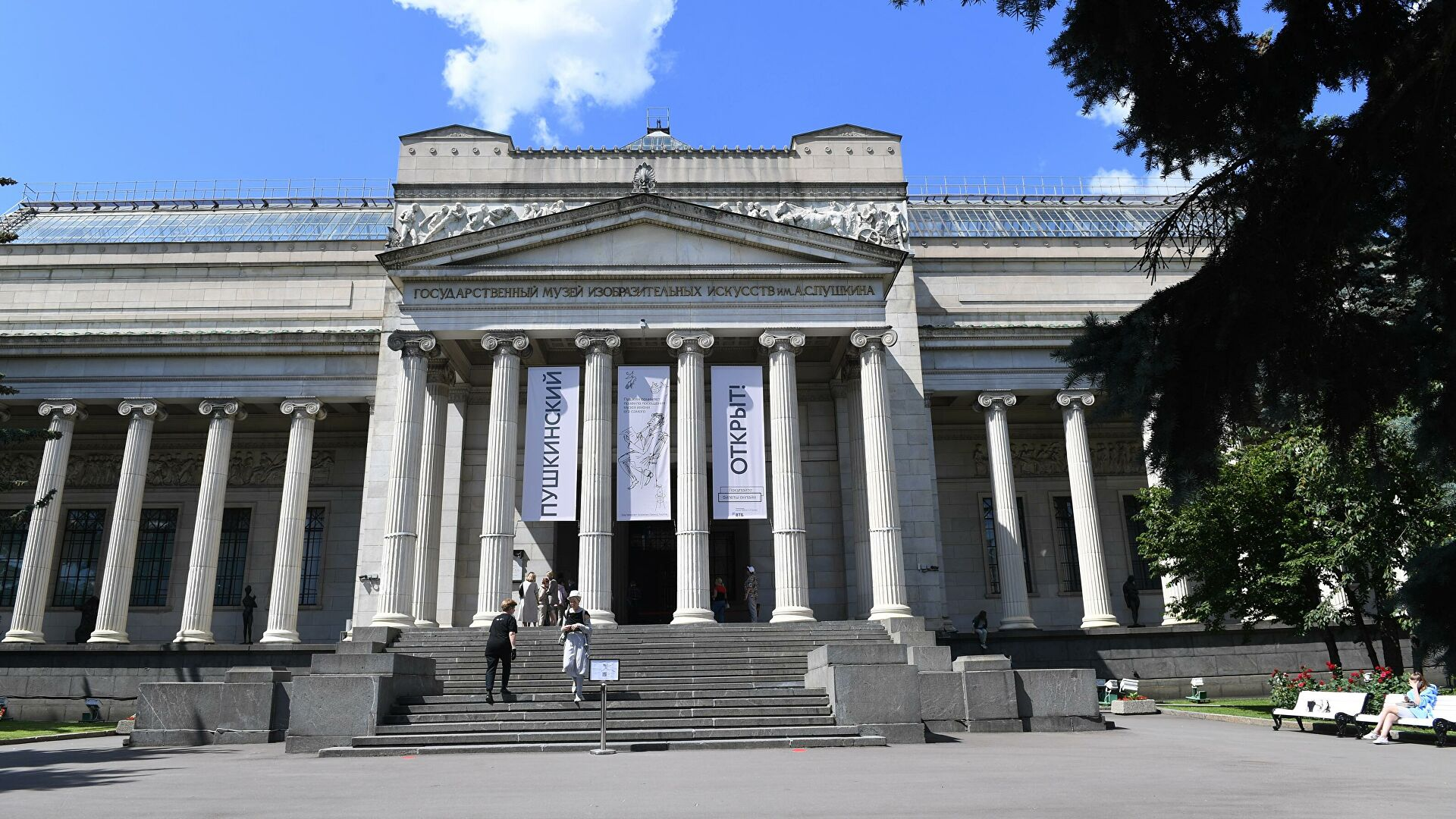 Собянин утвердил проект подземных галерей Пушкинского музея