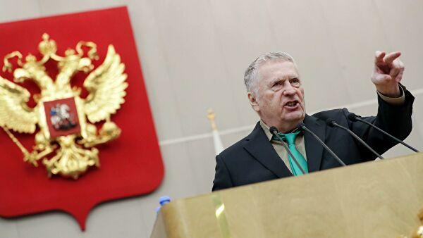 Жириновский призвал создать