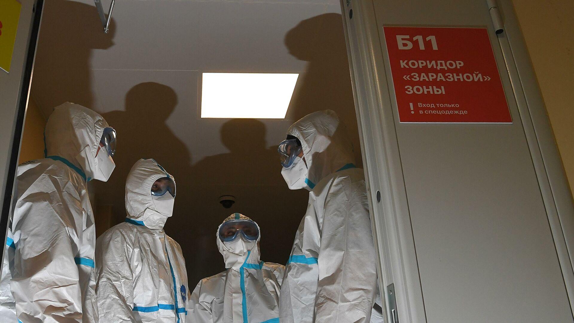 В России за сутки умерли 404 человека с коронавирусом