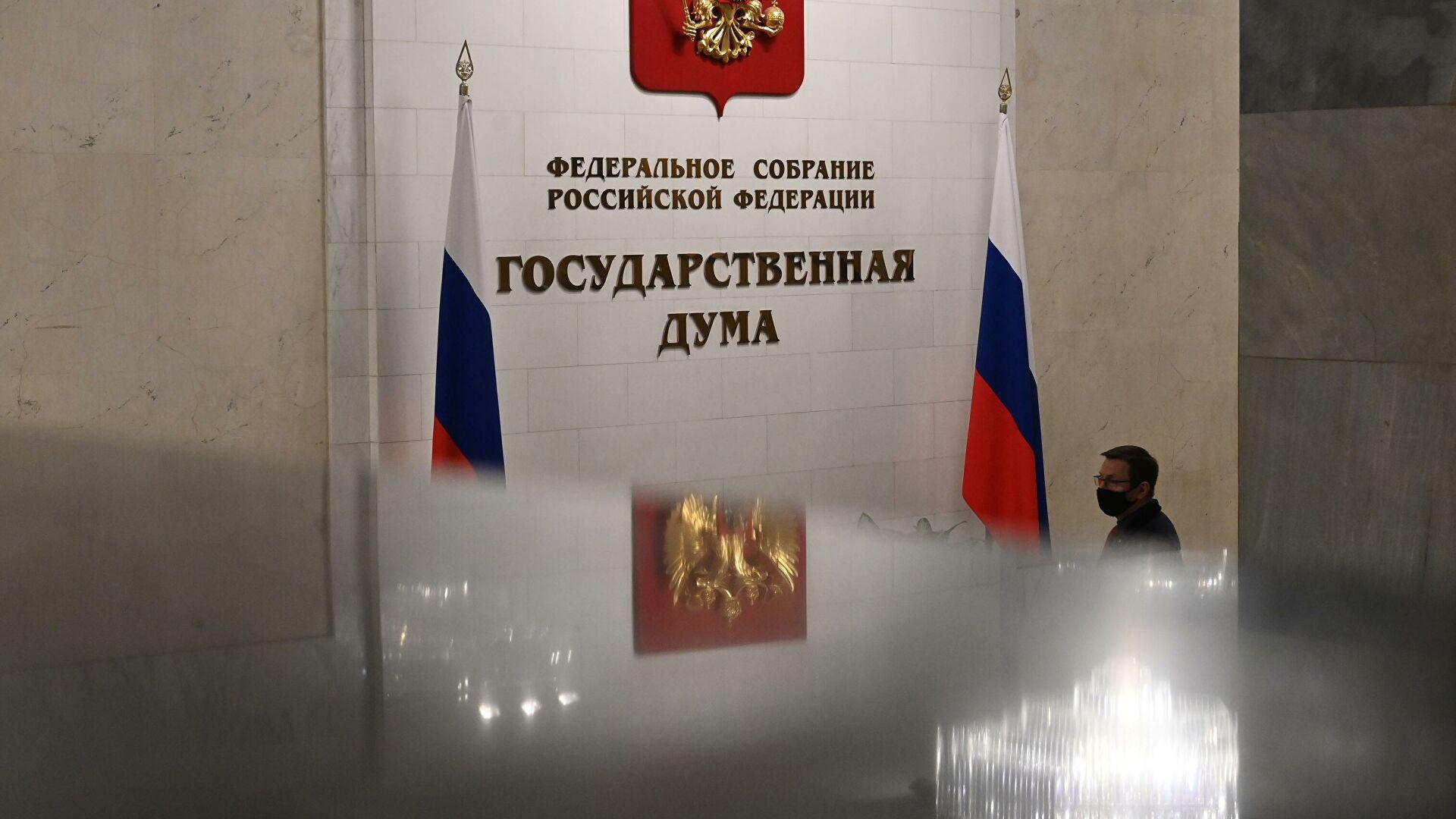 Комитет Госдумы одобрил проект закона об IT-гигантах