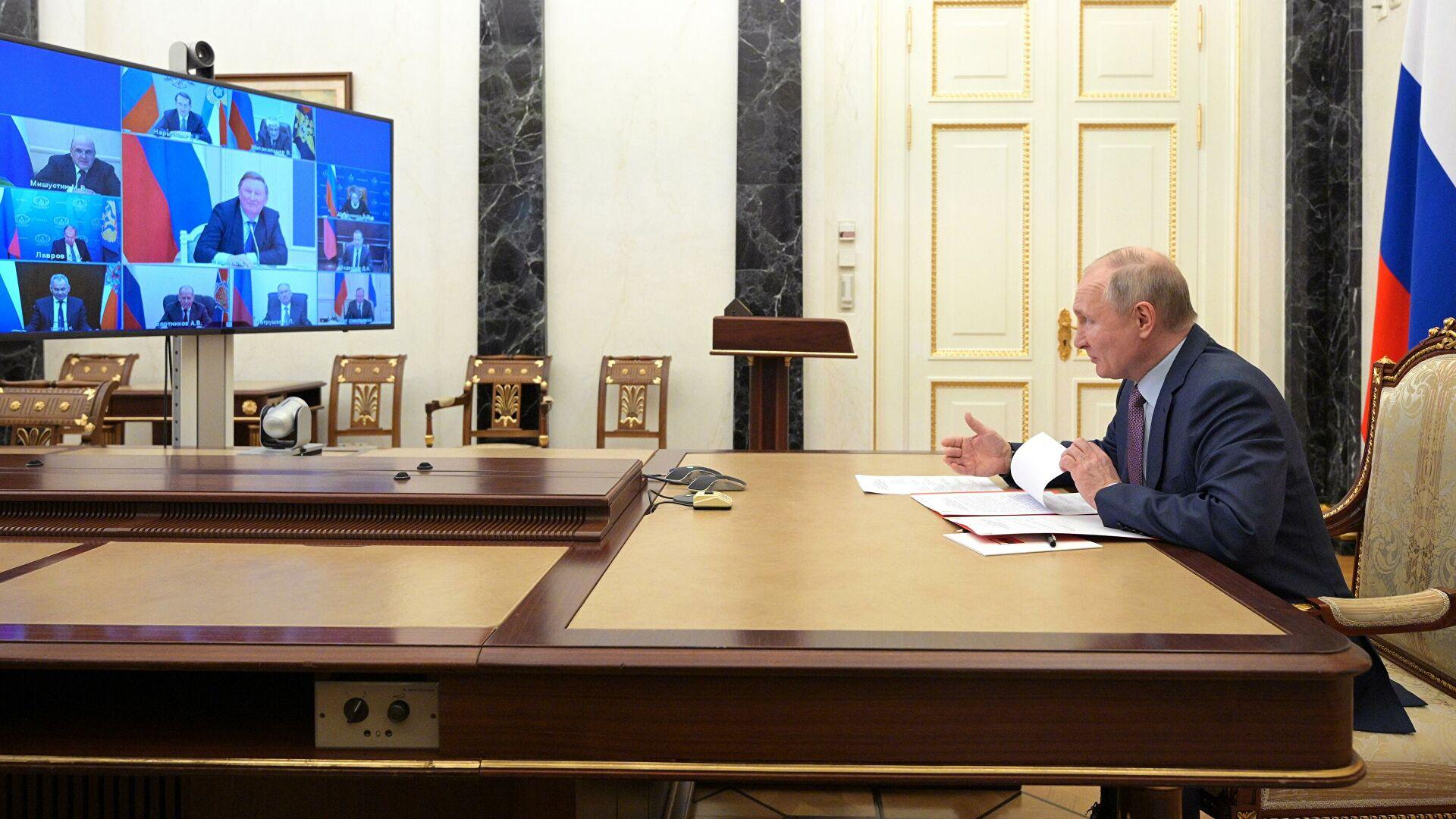 Путин проведет совещание с постоянными членами Совбеза