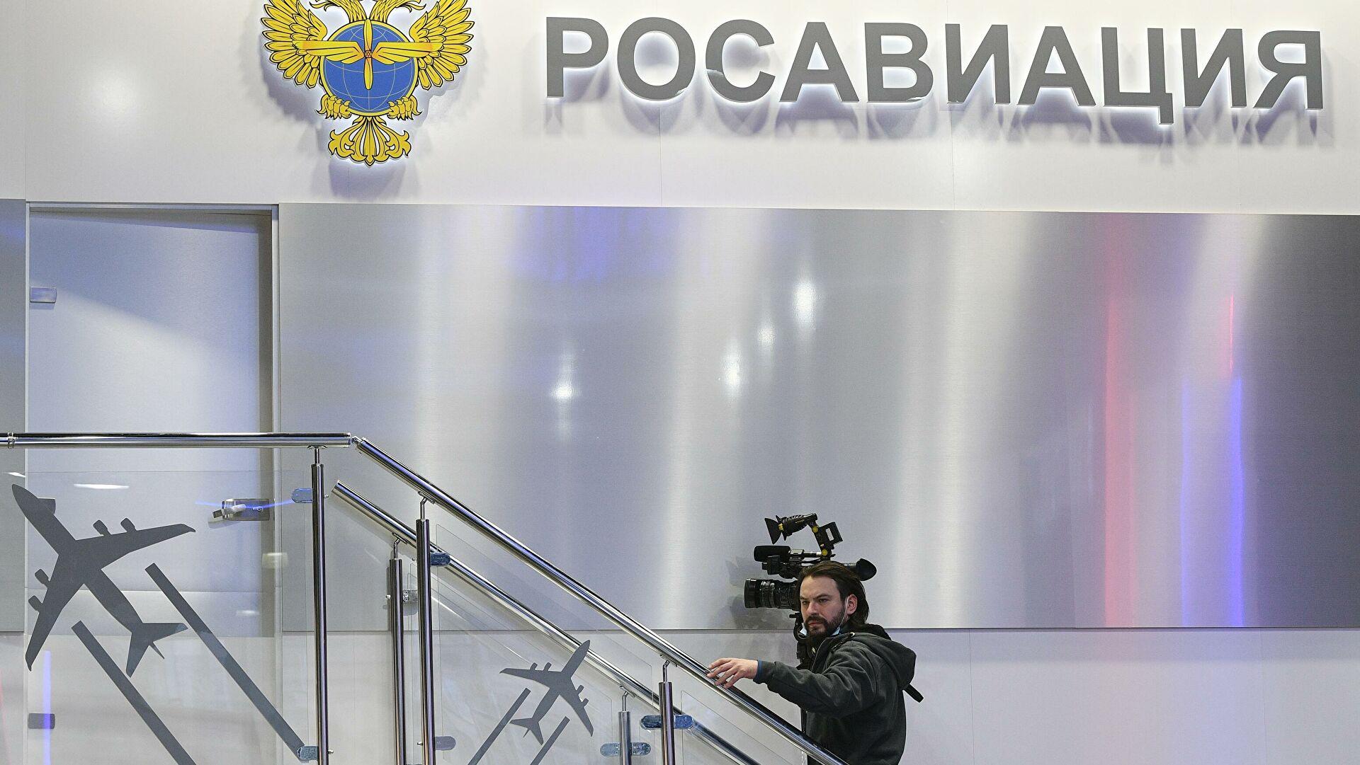 Росавиация разъяснила вопрос с разрешениями при облете Белоруссии