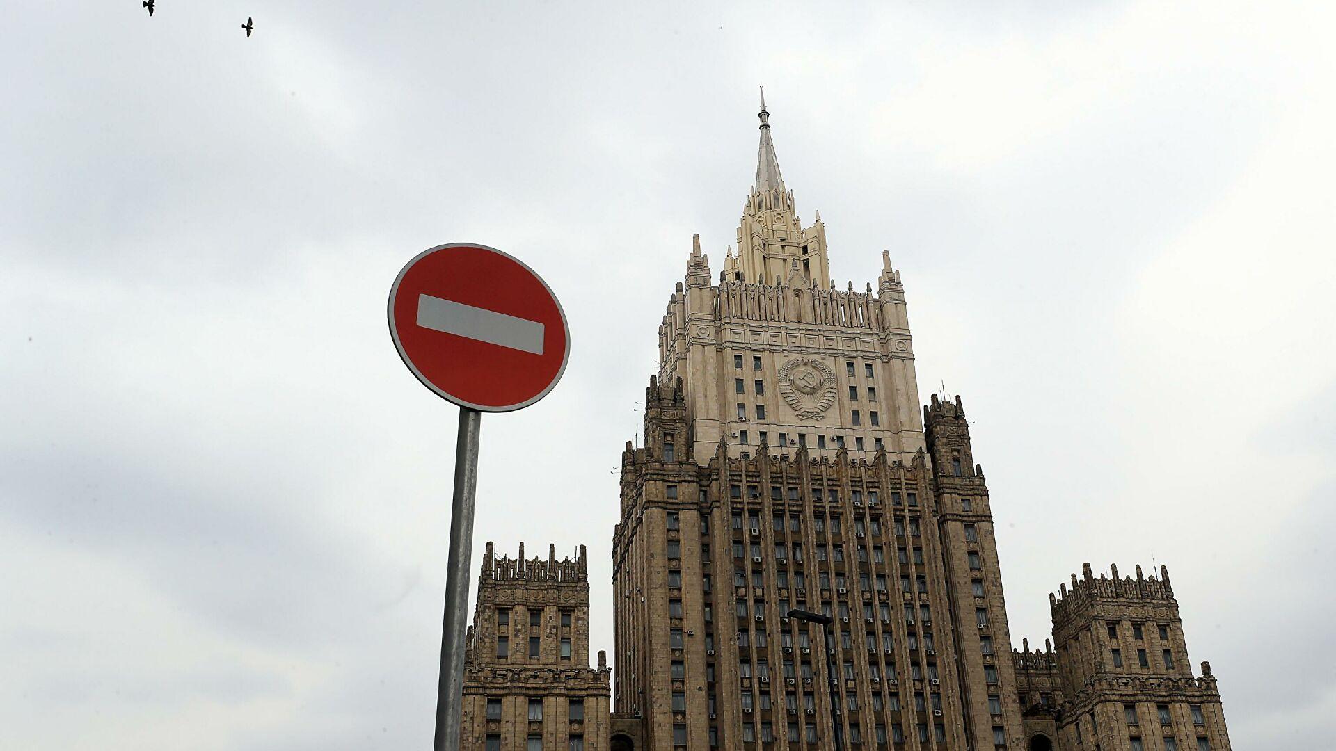 МИД вручил временному поверенному в делах Украины ноту протеста