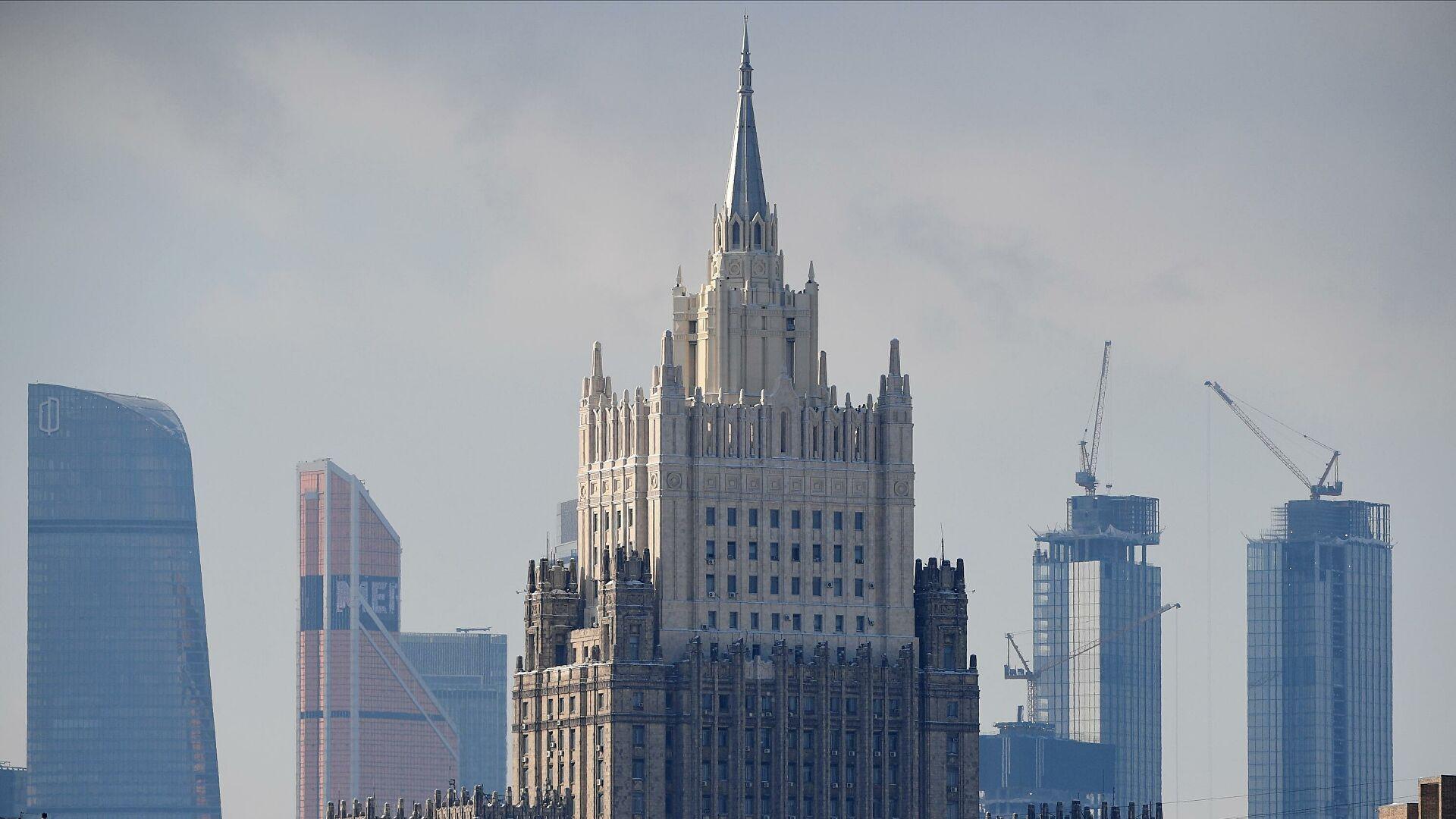 МИД РФ вручил временному поверенному в делах Украины ноту протеста
