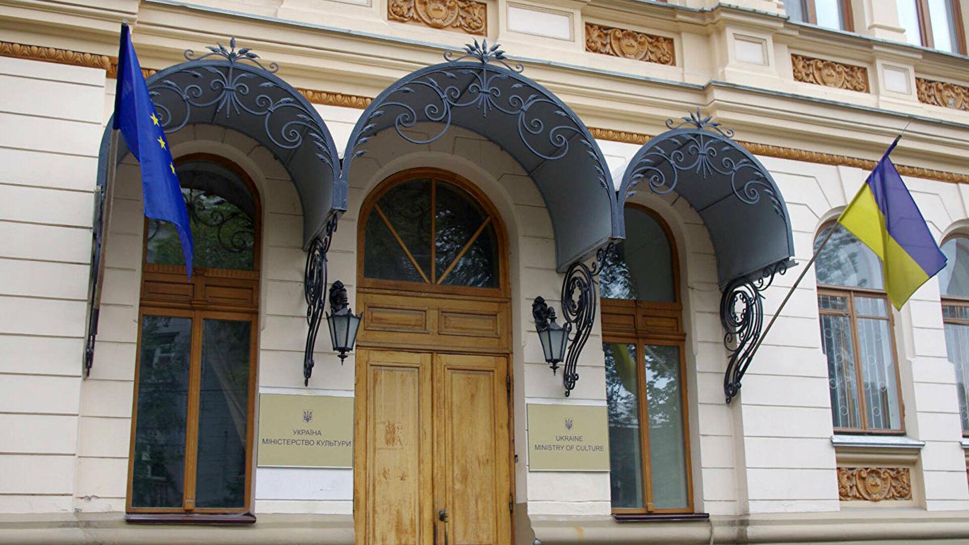 Минкульт Украины внес в черный список еще семь российских артистов