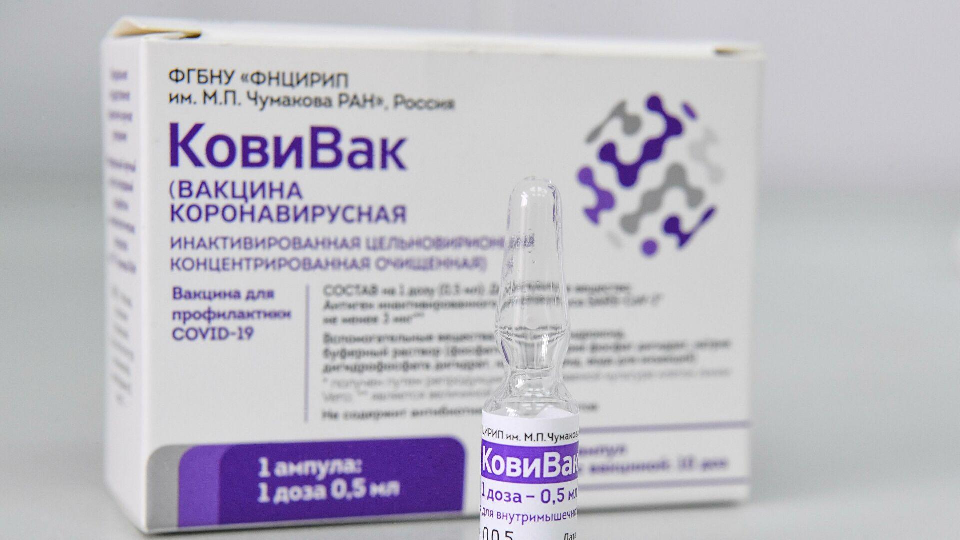 В Крым поступила вакцина