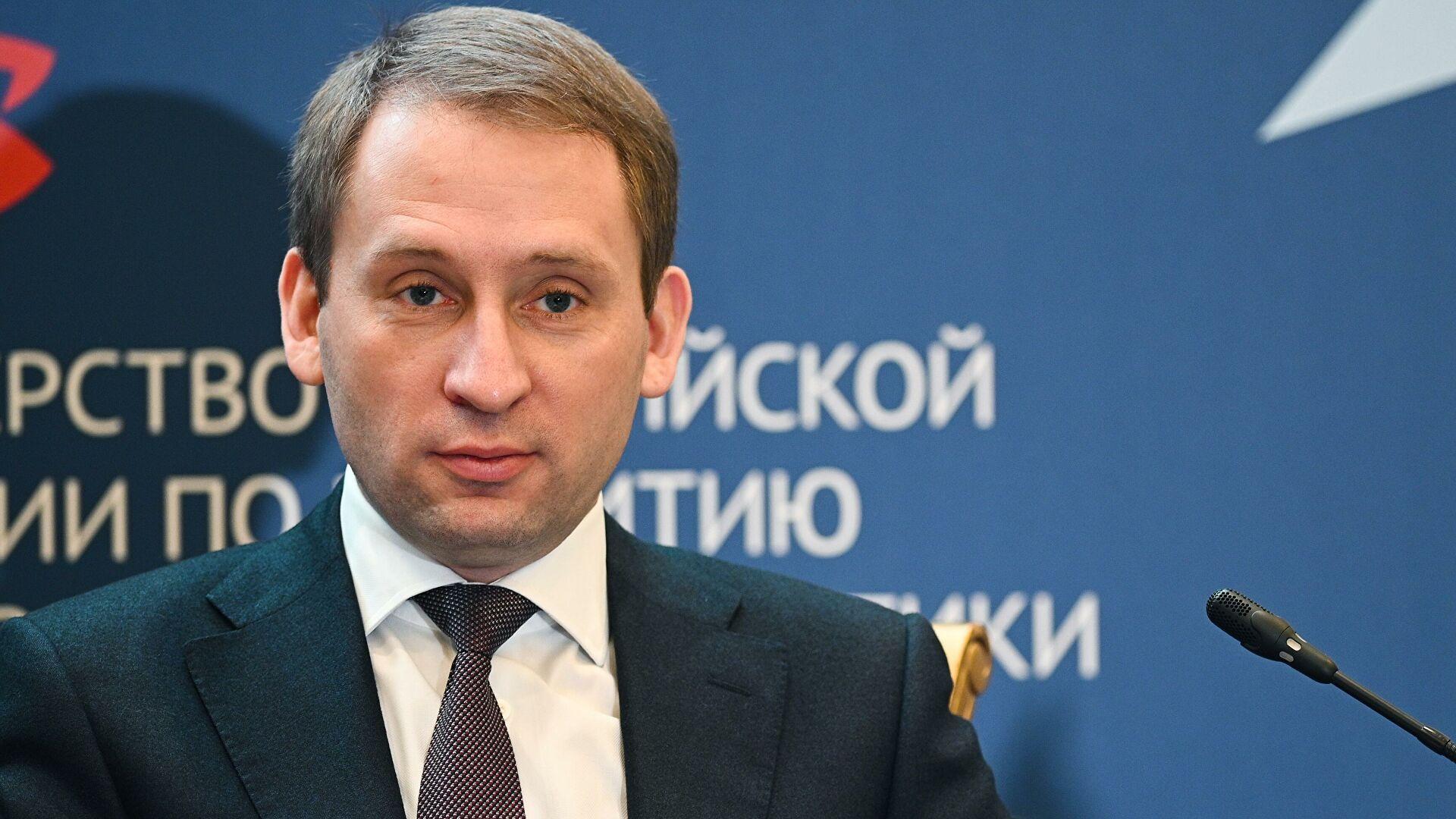 Новая версия Красной книги России может появиться в 2021 году