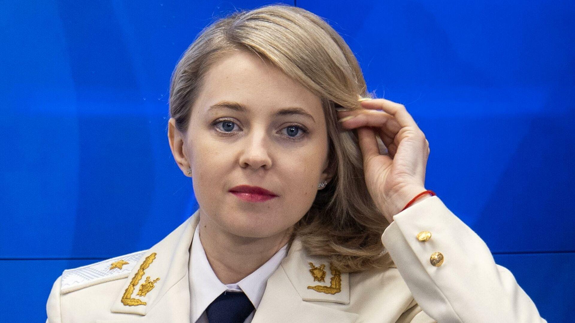 Поклонская сообщила, что планирует посетить ЛНР
