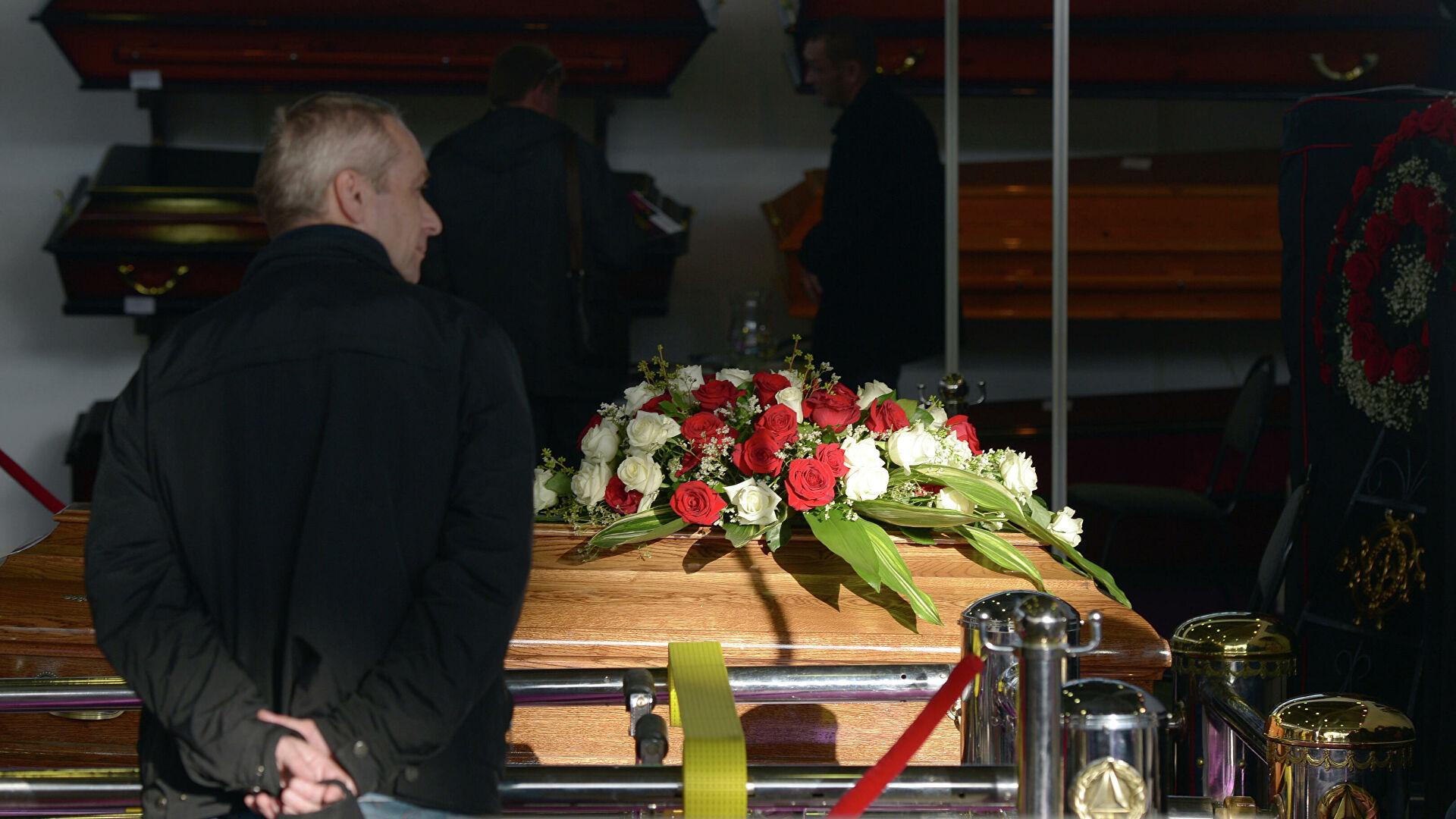 Пособие на погребение в 2021: кому полагается и как оформить
