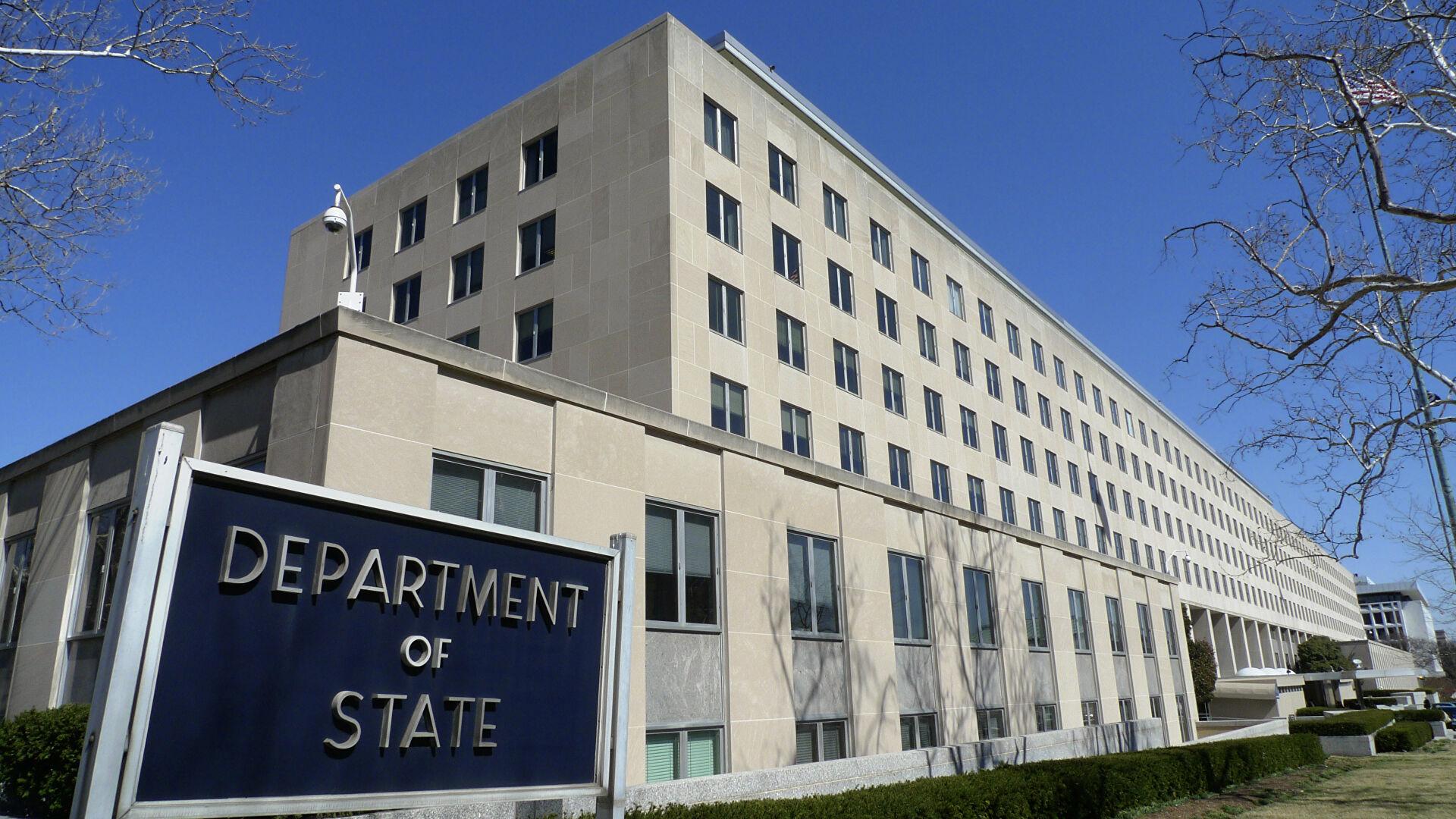 Госдеп США запросил 665 миллионов долларов для защиты Европы