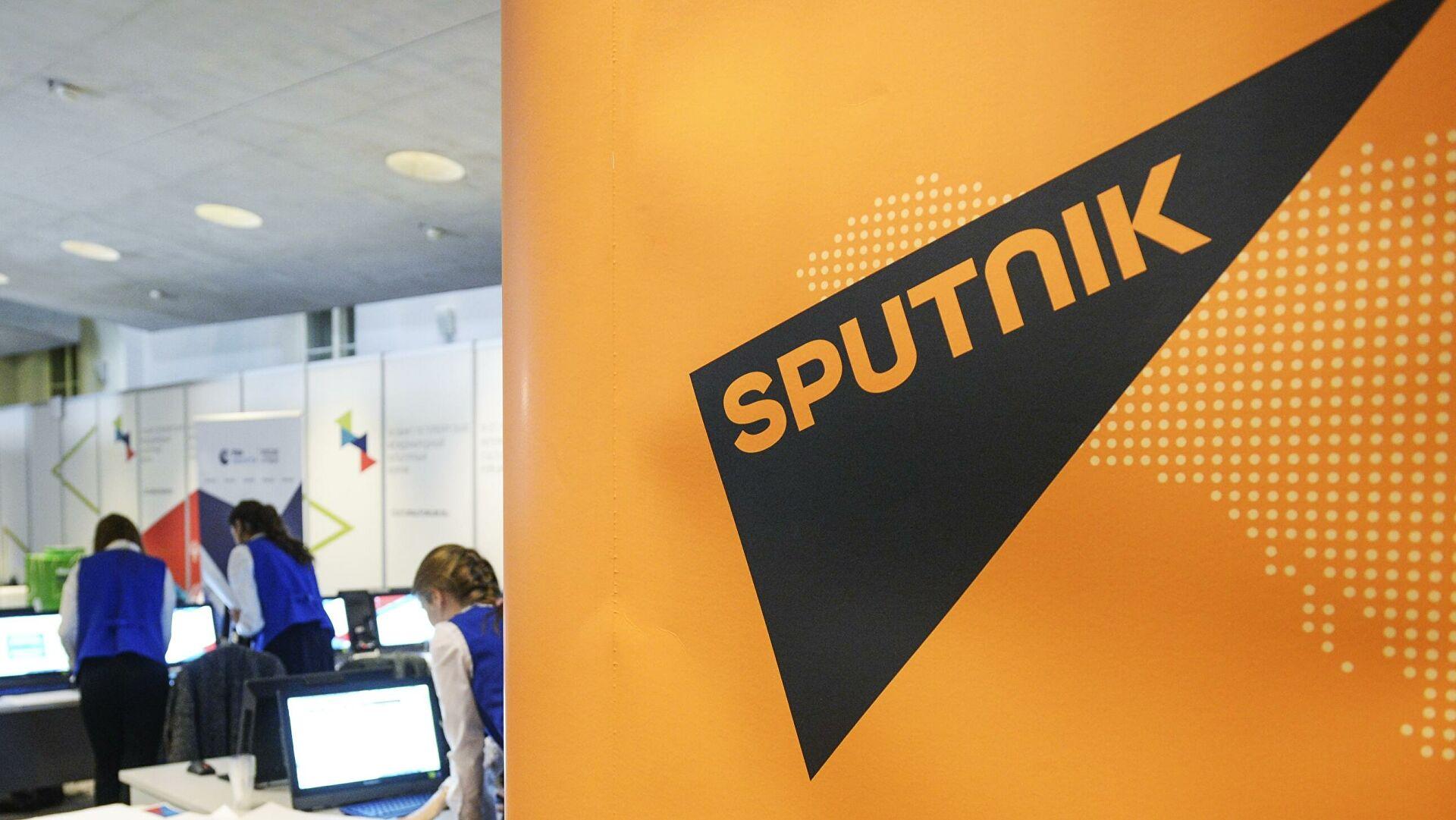 SputnikPro снова вернулся в оффлайн