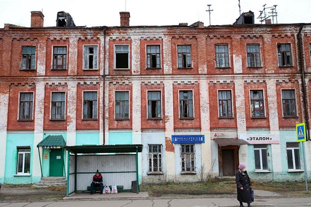 Названы самые дешевые города России - жилье от 500 тысяч рублей