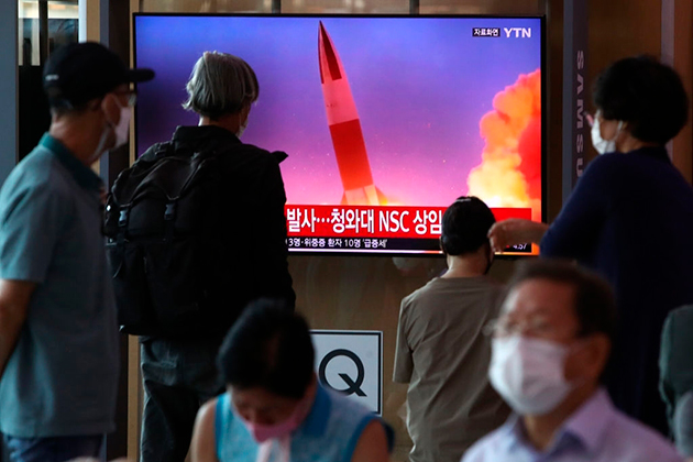МИД Германии крайне недоволен запуском ракеты КНДР